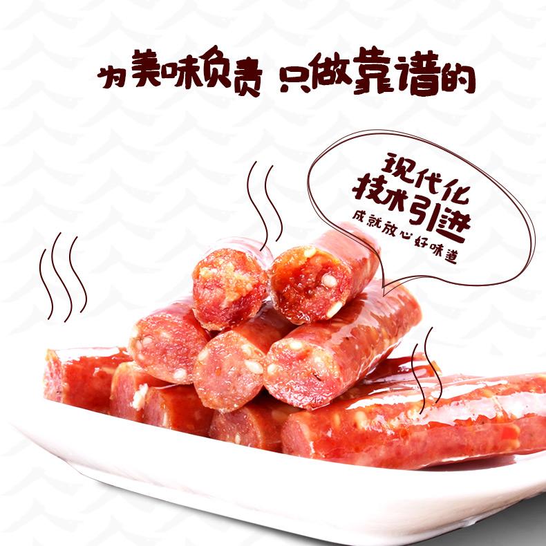 790-香辣_04