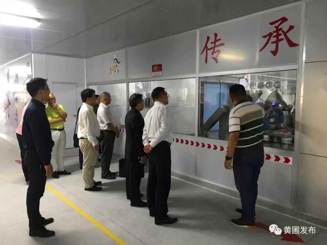 交流合作| 怀集县考察团到访黄圃镇,促进两地资源互补,实现双方共赢!