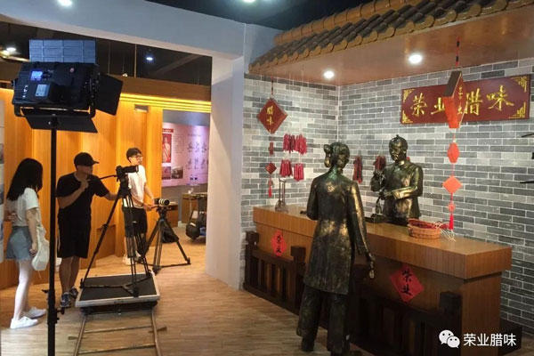 广东省地方志办公室《广东印记》摄制组走进荣业香港竞博!
