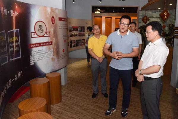 市委常委、宣传部部长林锐熙到荣业香港竞博文化馆调研参观