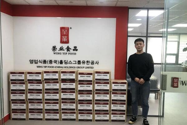 疫情当前,患难与共!荣业食品向韩国灾难救济协会捐赠1万个口罩